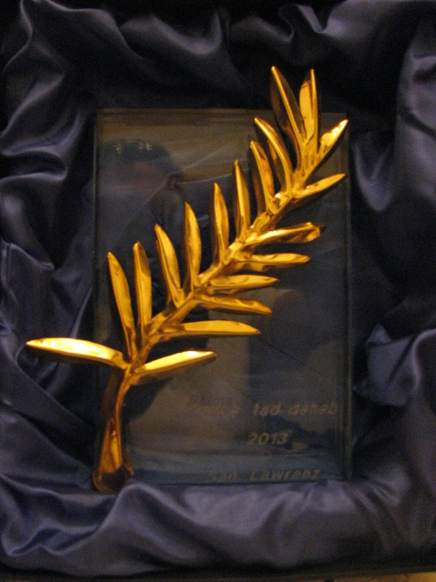 The-Golden-Palm-Award